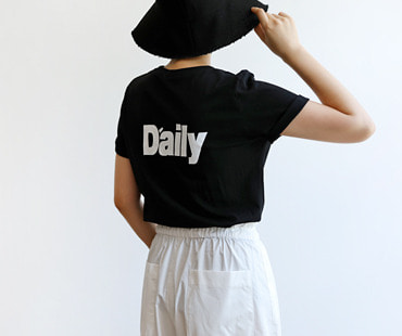 Daily - T (BEST!)